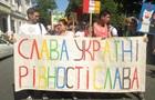 В Одессе прошел ЛГБТ-марш