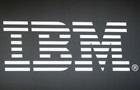 IBM создала мощнейший квантовый компьютер