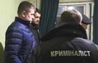 У Києві на весіллі гість вбив брата нареченого