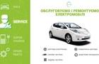 Если ТО электромобилей - ТО в сервисном центре «Оксижен»