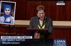 В Конгрессе США посвятили речь Окуевой