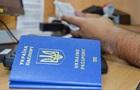 США знизили кількість відмов українцям у візах