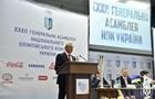 НОК Украины подвел итоги года