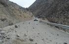 На кордоні Індії і Тибету стався потужний землетрус