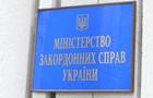 МЗС викликає до себе польського посла через  чорний список