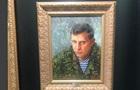 Портрет Захарченка показали на виставці в Держдумі