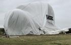 В Британии упал крупнейший в мире дирижабль