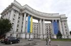МЗС: Польща порушує досягнуті угоди