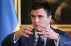 Клімкін: Україна матиме військову допомогу від США