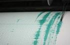 Біля берегів Нової Каледонії стався сильний землетрус