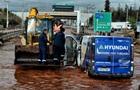 Повінь у Греції: кількість загиблих зросла до 20