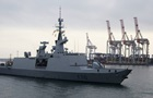 Французький ракетний фрегат- невидимка  увійшов у Чорне море