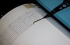 У Тихому океані стався потужний землетрус