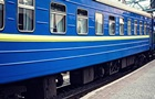 В Україні скасували поїзд Київ-Луцьк