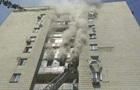 З початку року через пожежі загинули понад 1300 українців