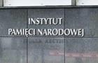 В Польше заявили, что не будут молчать о преступлениях УПА