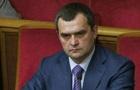 Інтерпол зняв з розшуку екс-голову МВС Захарченка та його заступника