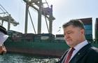 Порошенко: Доля торговли Украины с ЕС достигла 43%
