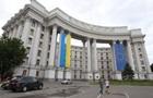 У МЗС України відреагували на візит Путіна до Криму