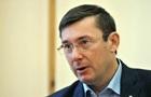 Луценко: Швейцарія гальмує повернення золота Януковича