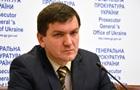 Горбатюк: У справі Майдану покарана одна особа