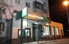 Банк у Білорусі атакував росіянин - ЗМІ