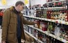 В РФ стали меньше пить водку - СМИ