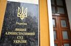Суд зняв з розгляду позов Саакашвілі на Порошенка