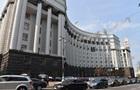 Мінфін: Держбюджет відповідає вимогам МВФ