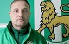 Карпати призначили нового тренера