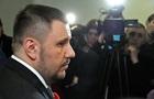 Клименко став фігурантом справи про держзраду