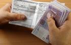 Задолженность украинцев за коммуналку снизилась