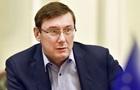 Луценко: В Україні розглядається майже 2 млн проваджень