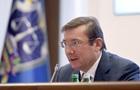 Луценко: НАБУ відмовляється приймати справи ГПУ