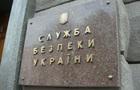 СБУ разработала порядок организации гастролей артистов из РФ