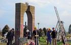 У Польщі вистелили дорогу уламками пам ятника воїнам УПА