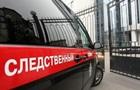 В России ребенок задохнулся в стиральной машине