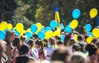 Опитування: Українці найбільше переживають через війну і зростання цін