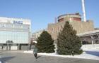 Отключен четвертый энергоблок Запорожской АЭС