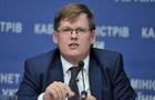 Розенко: В Украине женщины зарабатывают меньше мужчин