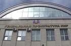 Итоги 22.11: Штурм  прокуратуры  ЛНР, успехи ВСУ