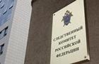 В РФ открыли новое дело в отношении украинских военных