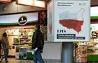 В аеропорту Варшави повісили карту з польськими Львовом і Вільнюсом