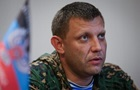 Ученые ДНР придумали, как укладывать асфальт в любую погоду - Захарченко
