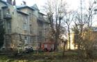 Во Львове горела психиатрическая больница