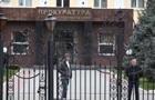 Прокуратура порушила справу щодо обшуків у Криму