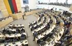 Литва внесла в список Магнітського 44 людини