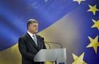 Порошенко дал совет Европе, как выстоять против РФ