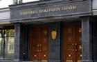 ГПУ оголосила про підозру чиновникам Укрзалізниці
