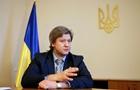 Данилюк анонсировал выпуск евробондов на $2 млрд